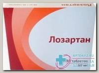Лозартан тб п/о плен 50 мг N 30