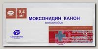 Моксонидин Канон тб п/о 0,4 мг N 14