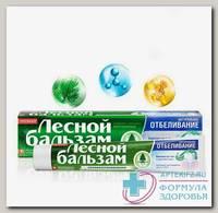 Зубная паста Лесной бальзам натур отбеливание 75мл N 1
