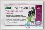 Чай Эвалар Био гипотензивные травы ф/п N 20