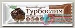Турбослим белковый батончик шоколадный кекс 50г N 1
