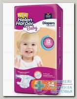Подгузники детские Helen Harper Baby Diapers junior р-р 5 (11-18кг) N 54