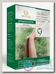 Intrarich Detox пластырь на стопы энергия и сила эвкалипта N 10