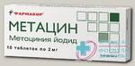 Метацин тб 2 мг N 10