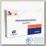 Прегабалин Канон капс 200 мг N 56