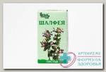 Шалфей листья Иван-чай 50 г N 1