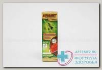 Муравьивит гель-бальзам д/тела красная икра д/суставов 70 г N 1