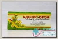 Адонис-бром тб N 20