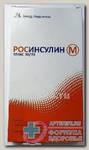 Росинсулин М микс 30/70 сусп п/к введ 100МЕ/мл картридж 3 мл N 5