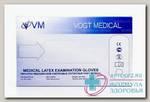 Перчатки VM смотр латексные нестер неопудрен текстур L N 100