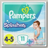 Памперс Splashers д/плавания р.4-5 9-15кг N 11