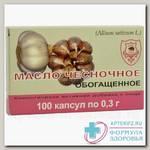Масло чесночное обогогащенное капс 0,3 г N 100