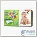 Пеленки детские одноразовые Helen Harper Soft и Dry 40x60см N 30