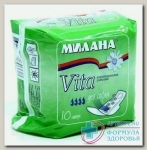 Милана Vita прокладки ультратонкие део софт инд уп N 10