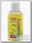 Cleanberry а/бактериальный гель д/рук лимон и лайм 60 мл N 1