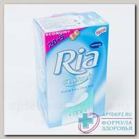 Hartmann прокладки ежедневн Ria Slip Classic Sanitory Towels лайт N 25