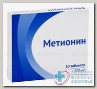 Метионин Озон таб п/о плен 250мг N 50