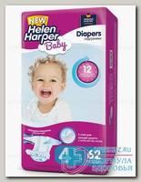 Подгузники детские Helen Harper Baby Diapers maxi р-р 4 (7-14кг) N 62