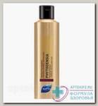 Phyto Фитоденсия шампунь уплотняющий 50мл д/тонких/ослабл волос N 1