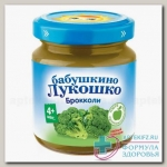 Бабушкино лукошко Пюре брокколи 100г N 1