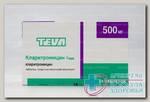 Кларитромицин-Тева тб п/о плен 500мг N 14