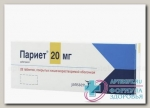 Париет таб п/о кишечнораств 20мг N 28