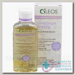Олеос масло массажное Гармония чувств лаванда/нероли 100 мл N 1
