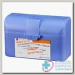 Сталораль аллерген пыльцы березы капли подъяз фл 10мл 300 ИР/мл поддерж N 5