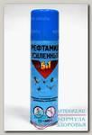 Рефтамид Экстра максимум усиленный 5 в 1 от кровососущих насекомых аэрозоль 150