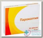Пароксетин Озон тб п/о плен 20мг N 30