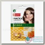 FitoКосметик маска д/волос укрепление/активация роста горчичная с касторовым маслом и медом 30мл N 1