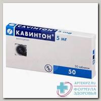 Кавинтазол тб 5 мг N 50