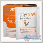 Драй Драй сенсетив салфетка-антиперспирант д/чувствительной кожи N 1