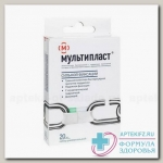 Лейкопластырь Мультипласт бактерицидный мини набор 1.9х7.2см N 20