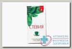 Стевия - Биокор напиток чайный 2г N 20