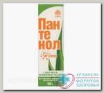 Пантенол спрей с алоэ вера/облепиховым маслом 5% 58г д/наруж прим N 1