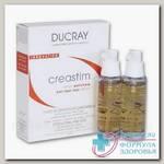 Ducray creastim лосьон против выпадения волос фл 30 мл N 2