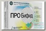 Пробифид капс кишечнораст БАД N 10