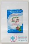 ЭДАС-939 гранулы Менолет (болезненные менструации) 20г 120 доз N 1