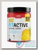 FitActive Isotonic Drink изотонический напиток порошок 500г кола N 1