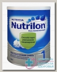 Нутрилон кисломолочный с рождения 400г N 1