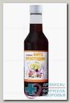 Фито Простудин сироп БАД 250мл N 1