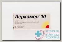 Леркамен 10 тб п/о плен 10 мг N 60