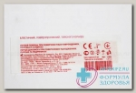 Luxplast лейкопластыри телесн цвета тканевая основа 19х72 мм N 10