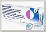 Вакцина Пентаксим д/проф дифтерии/столбняка/коклюша/полимиелита N 1