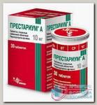 Престариум А (периндоприл) тб п/о плен 10мг N 30
