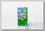 Ромашка цветки КЛС ф/п 1.5г N 20
