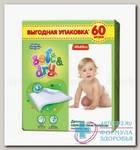 Пеленки детские одноразовые Helen Harper Soft и Dry 40x60см N 60