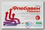 Флебавен тб п/о плен 500 мг N 64