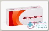 Дипиридамол Озон тб п/о плен 75 мг N 40